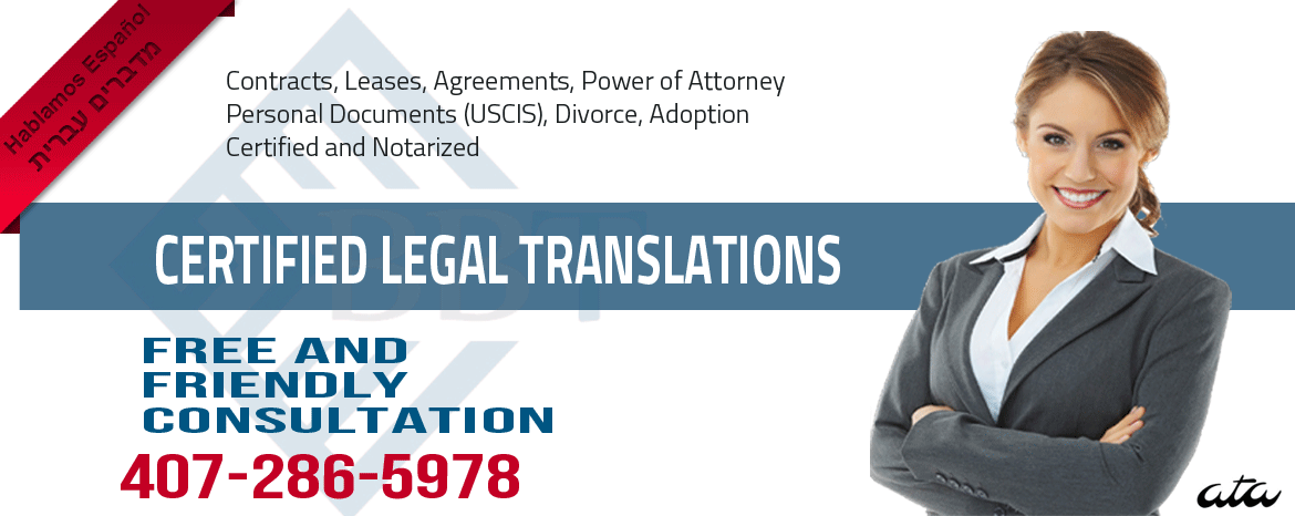contract translation,legal translations,Hebrew English legal translation,translation of contract,hebrew,spanish,english