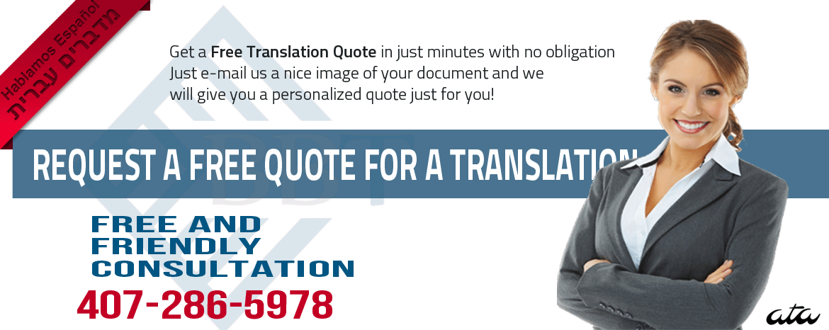 free quote,translation quote,free price estimate of hebrew translation,quote of translation spanish to english