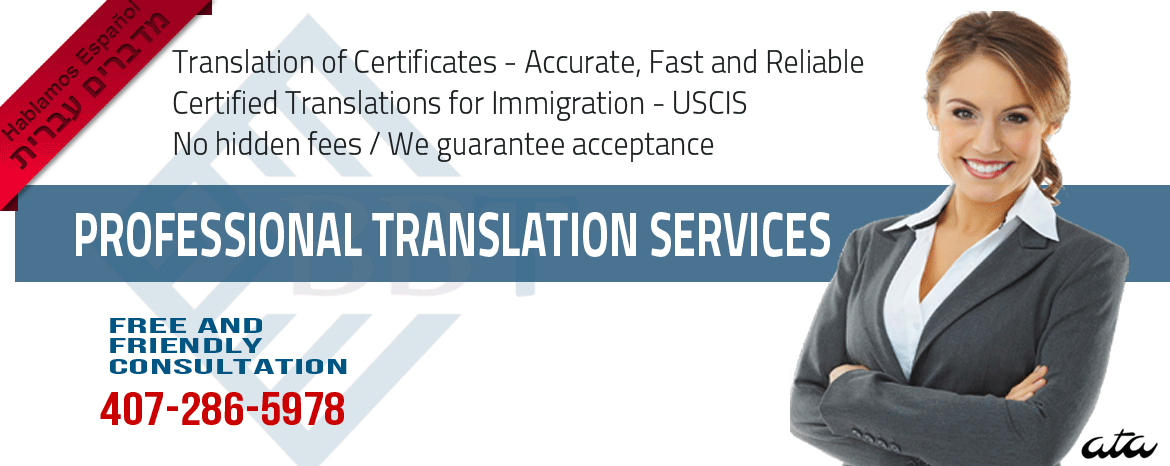 translation for uscis,certified translation,translation of certificates