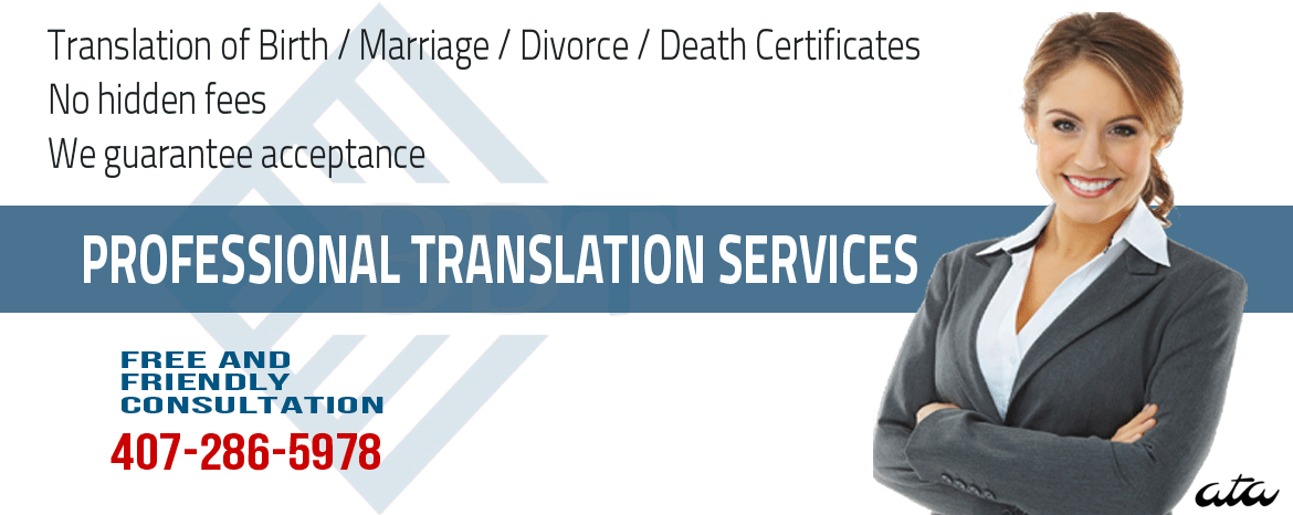 translation of certificates, uscis certified,translation of birth certificate,translation of marriage certificate, translation of divorce certificate,translation of teudat bagrut