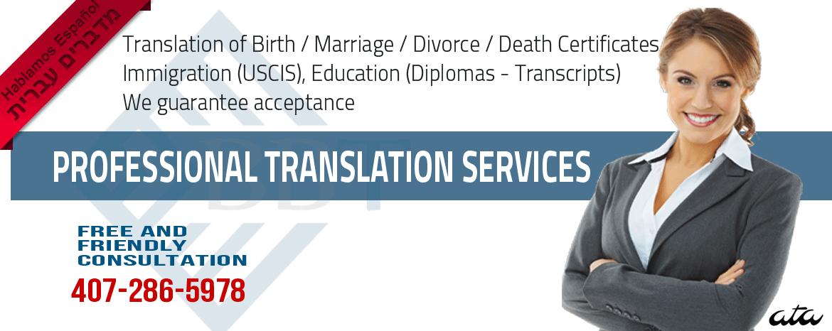 translation of supporting documentation to the USCIS,translation for immigration,translation services