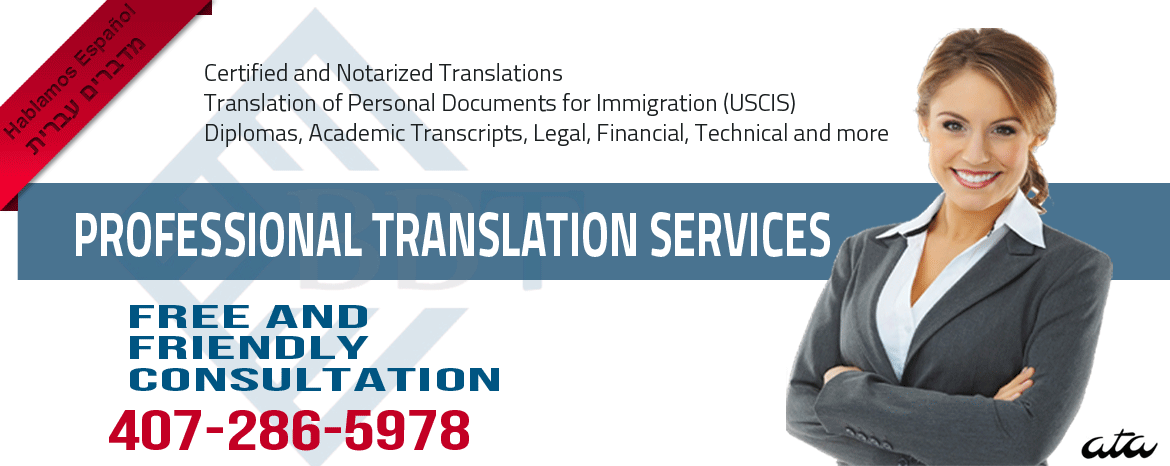 certified translation with affidavit of accuracy, affidavit of accuracy,certified translation with affidavit of accuracy, affidavit of accuracy,certified and notarized hebrew translations,Hebrew English translation,English to Hebrewv