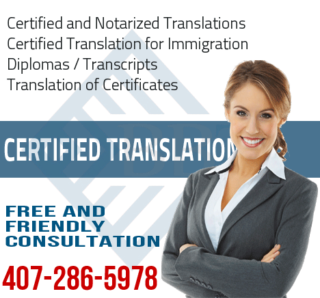 professional document translation with certificate of accuracy,certificate of translation,translation certificate,translator certification,certification of translation,hebrew,spanish,,notarized translations,affidavit of translation,certificate translation services,official translation service,translation with affidavit of accuracy,certificate of accuracy translation