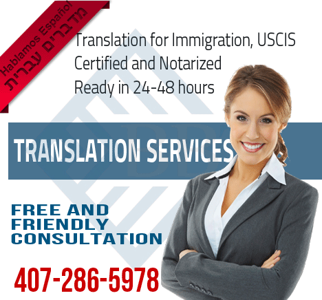 certified translation of papers for immigration,papers for immigration,translation of papers,translate papers for immigration, hebrew translation,hebrew english translation,certified translation,birth certificate,marriage certificate,divorce certificate,hebrew,spanish,englishv