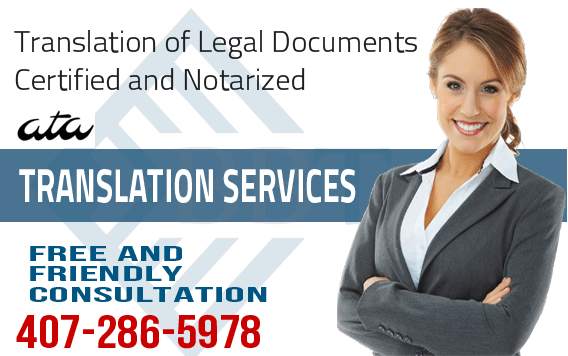 translation service of legal documents, translation of legal documents from hebrew into english, translation of legal documents from spanish into english, certified translation