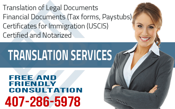 translation of legal documents for immigration, translation of legal documents for the USCIS, translation of legal document, translation of legal documents