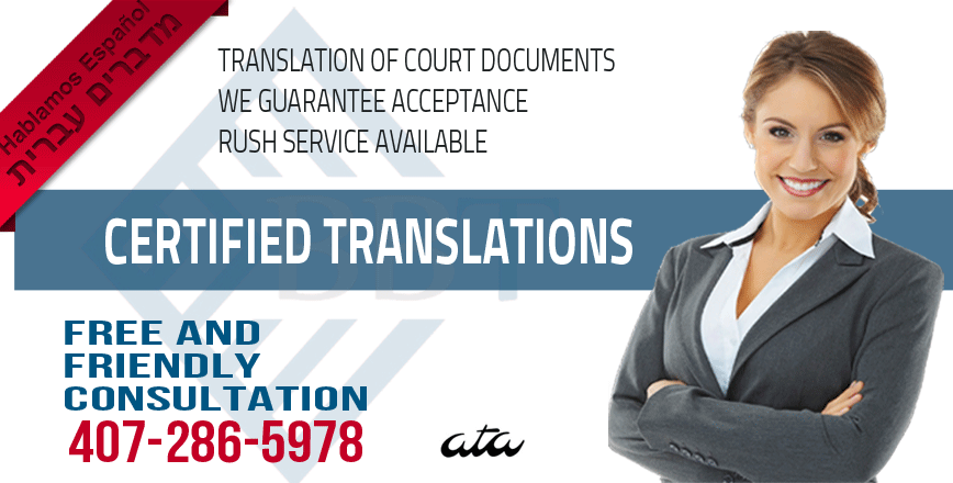 translation of court documents, certified and notarized translations,divorce / separation documents, bylaws, child custody documents, affidavits, agreements, declarations, mortgage documents, wills, estates, probate documents, certificates of name change, judgments, notices, military certificates