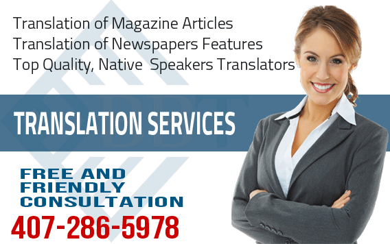 translation of articles, translation from hebrew to english, translation from spanish to english, translation of magazine article, newspaper article,website article, blog article
