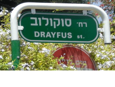 Funny translations,sign translation,mistakes in translation,road sign translation