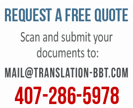 certified translation of Marriage certificate for immigration, translate Marriage certificate, Marriage, USCIS, translation of certificates