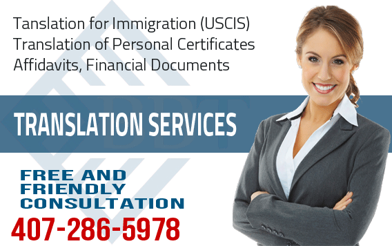 certified translation for immigration uscis, translation of certificates,hebrew,spanish,english